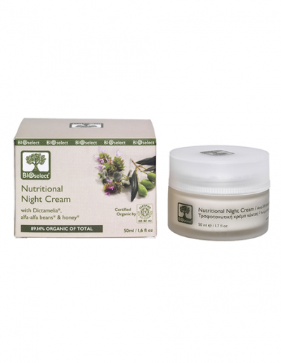 bioselect-night-cream-1